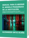 MANUAL PARA ELABORAR EL MODELO PEDAGÓGICO DE LA INSTITUCIÓN - ALEXANDER ORTIZ OCAÑA