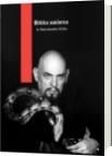 La Biblia Satánica Edición de Lujo - Orden de la Serpiente