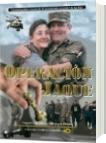 Operación Jaque - Luis Alberto Villamarin Pulido